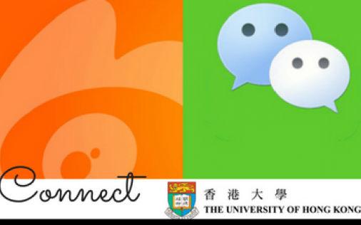 connect with HKU