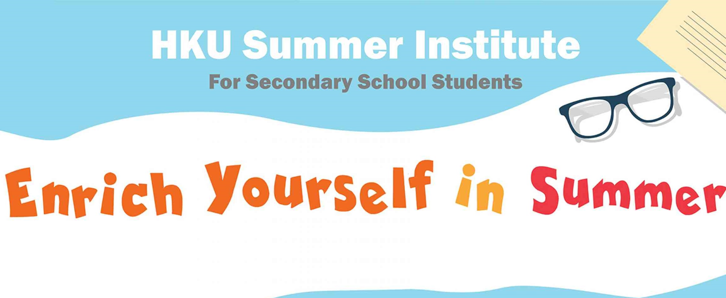 HKU Summer Programmes Open For Applications!