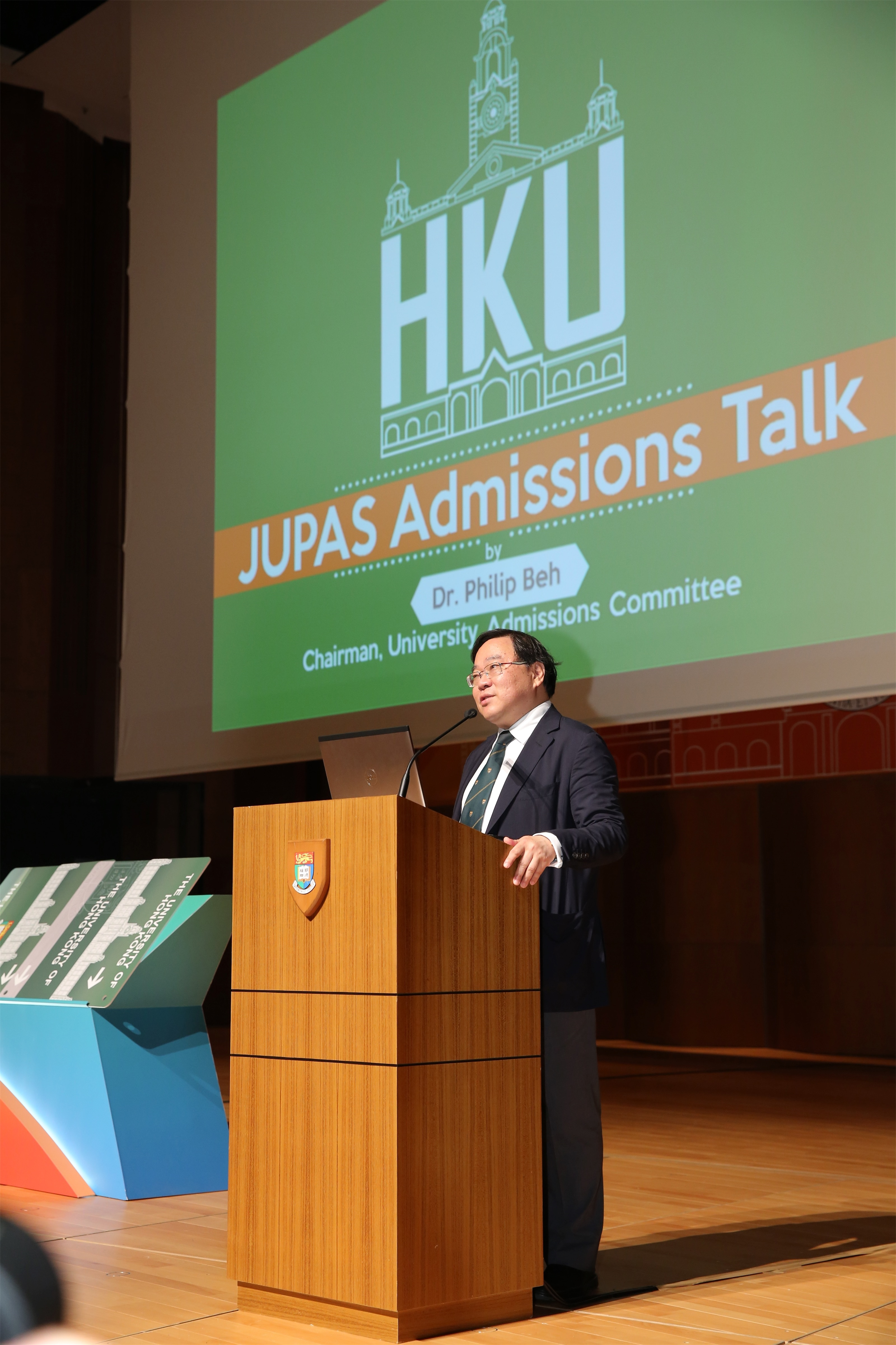 Admissions of universities in hong kong